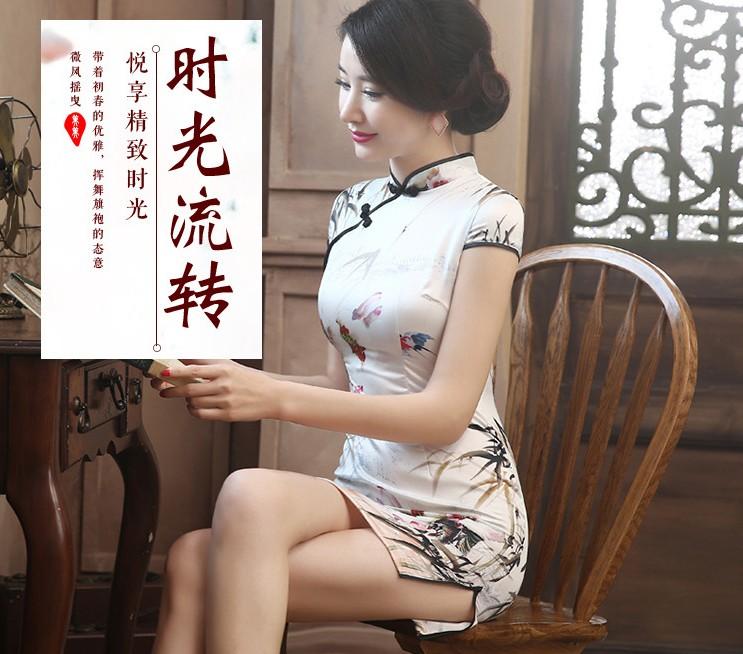 79d1ae930a23 Čínské šaty cheongsam s bambusem 1