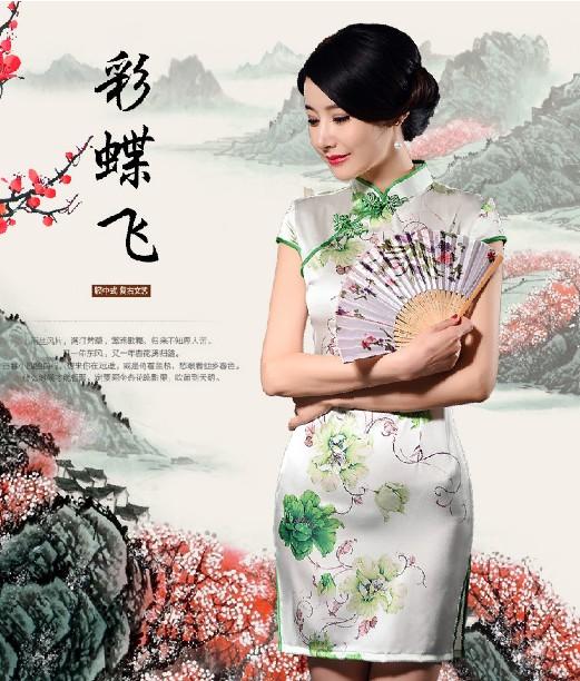 e69c139d35e8 Čínské šaty cheongsam s zelené květy empty