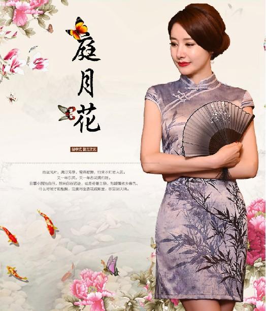 Čínské šaty cheongsam s bambusový les empty e1327a7620