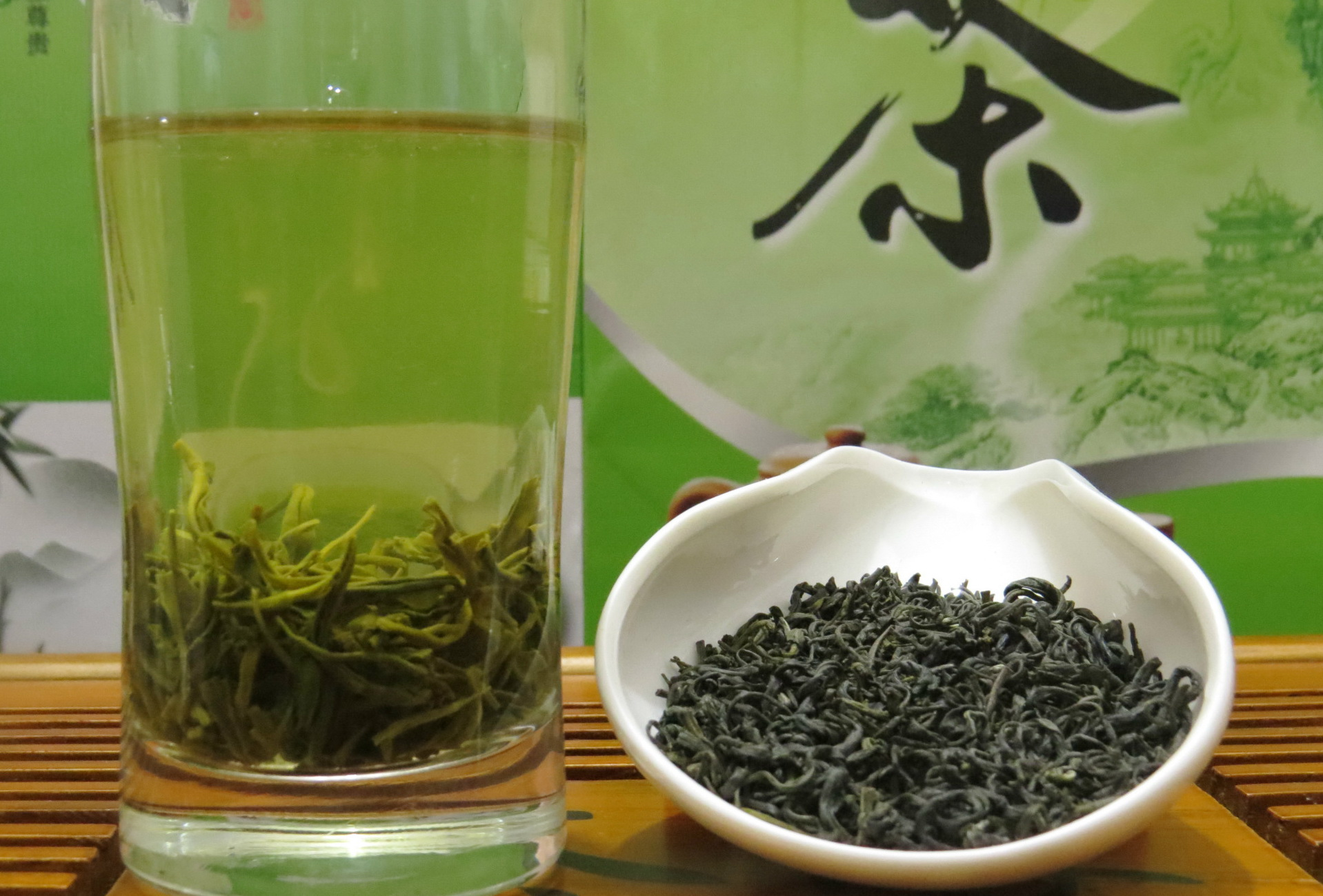 Sichuan Mengding mountain Green Tea