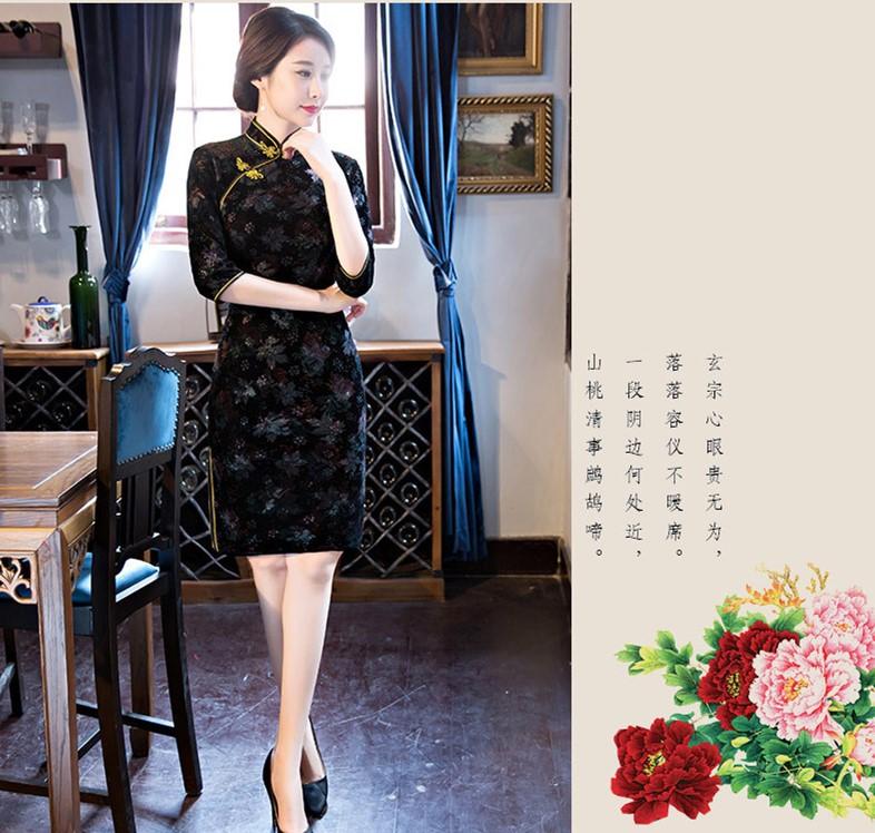 Čínské tradiční oblečení  79c16b7ae1